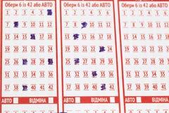 Lottoschein Leer