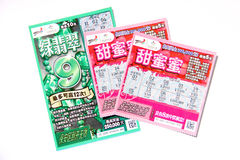 Lottery ticket. Chinese lottery ticket with white background Royalty Free Stock Photography