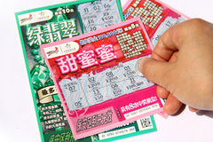 Lottery ticket. Chinese lottery ticket with white background Stock Photos