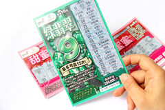 Lottery ticket. Chinese lottery ticket with white background Stock Photo