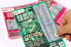 Lottery ticket. Chinese lottery ticket with white background Stock Images