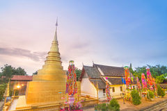 The lottery tradition dye or Salak Yom Procession at Wat phradha Royalty Free Stock Image