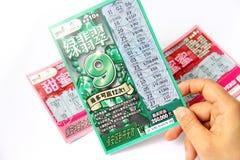 Lottoschein Stockfoto