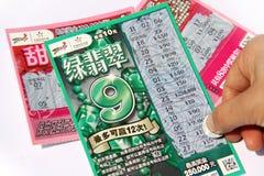 Lottoschein Stockbilder
