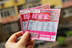 Lottoschein Lizenzfreies Stockbild