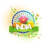 Lotus with Ashoka Wheel for Indian Republic Day celebration. Royalty Free Stock Photo
