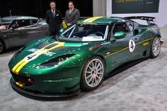 Lotus Car Exhibit Royalty Free Stock Photos