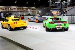 Lotus Elise  Super Car Royalty Free Stock Images