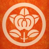 Lotus Flower. Symbol of lotus flower symbol in a ring Royalty Free Stock Photo