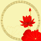 Lotus Flower oriental no fundo amarelo Fotografia de Stock