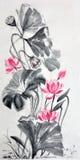 Lotus Flower watercolor rice paper scroll. Lotus flower watercolor painting on a rice paper scroll, original art, Asian style Stock Photos