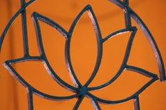 Lotus hizo por el hierro Imagenes de archivo