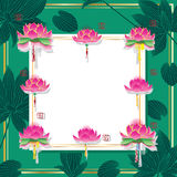 Lotus lantern square frame effect Royalty Free Stock Images