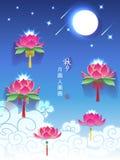 Lotus lykta som hänger vertikal effekt rgb stock illustrationer