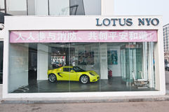 Lotus NYO Stock Photo