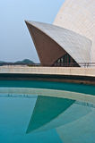 Lotus Temple in Delhi. Lotus bahai Temple in Delhi. Fragment royalty free stock photos