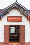 LOUANGPHABANG,老挝- 2017年1月11日:大厦的门面的看法 特写镜头 垂直 库存照片