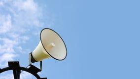 loudspeakers Fotografia de Stock