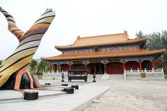 Louguantai Taoist Cultural Park in Xian city Royalty Free Stock Photos