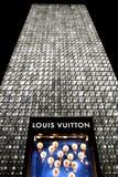 Louis vuitton lizenzfreie stockfotos