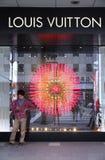 Louis Vuitton Stock Photos