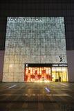 Louis Vuitton adatta il boutique Fotografia Stock Libera da Diritti