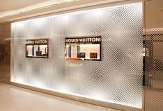 Louis Vuitton armazena Fotografia de Stock Royalty Free