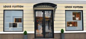 Louis Vuitton boutique Stock Photography