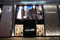 Louis Vuitton  and Burberry Fashion Boutique Stock Photos