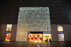 Louis Vuitton Fashion Boutique Royalty Free Stock Image