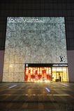 Louis Vuitton Fashion Boutique Royalty Free Stock Photography