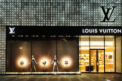 Louis vuitton  Fashion Boutique Stock Images