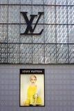 Louis Vuitton Royalty Free Stock Photo