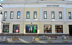 Louis Vuitton flagship store, Moscow. MOSCOW, RUSSIA - MAY 02: Louis Vuitton flagship store, Moscow on May 2, 2018 Stock Image