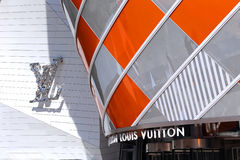 Louis Vuitton Foundation Paris Royalty Free Stock Photos
