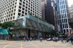 Louis Vuitton lager i Hong Kong Arkivfoton