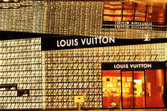 Louis vuitton logo Stock Photo