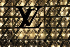 Louis vuitton logo. In shanghai pudong,China Stock Photography