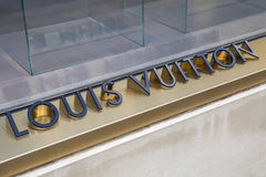 Louis Vuitton in London Royalty Free Stock Photo