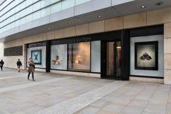 Louis Vuitton Reino Unido Fotos de archivo