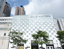 Louis vuitton shop building. In luohu district,shenzhen city,china Stock Photography