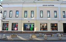 Louis Vuitton statku flagowego sklep, Moskwa Obraz Stock