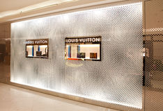 Louis Vuitton store. BEIJING, CHINA-NOV. 29, 2014:  Louis Vuitton store; Louis Vuitton, a French fashion house founded in 1854, operates more than 460 stores Royalty Free Stock Photography