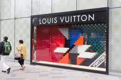 Louis Vuitton Store dans Tokio Photographie stock libre de droits