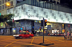 Louis Vuitton store in Hong Kong Royalty Free Stock Image