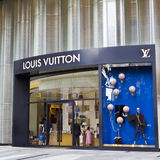 Louis Vuitton Store in ION Centre Royalty Free Stock Photos