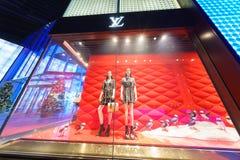 Louis Vuitton Store la nuit Photo libre de droits