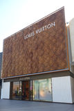 Louis Vuitton Store Royalty Free Stock Image