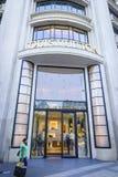 Louis Vuitton Store Stock Photos