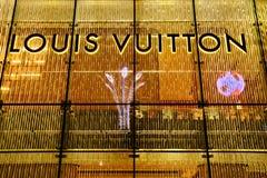 Louis Vuitton store. Royalty Free Stock Image